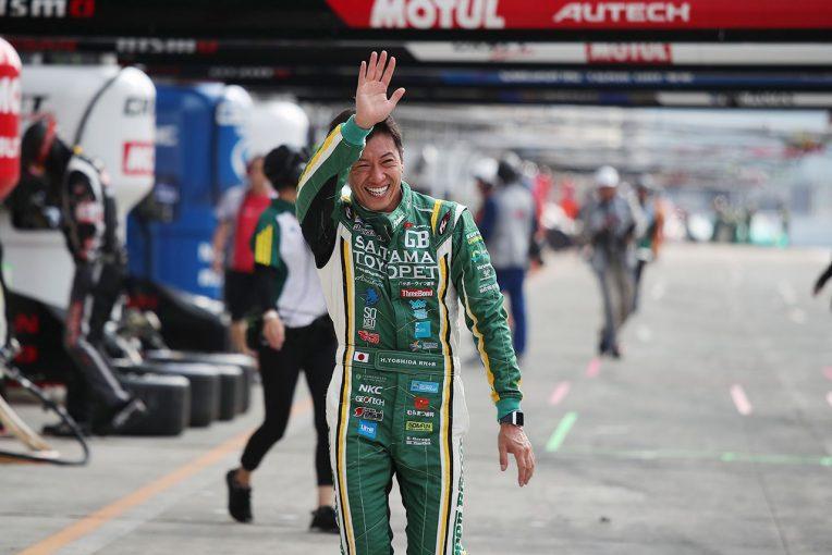 スーパーGT | 多くの人たちが支えた苦労人・吉田広樹の努力が実った埼玉トヨペットGB マークX MCの初ポール《GT300予選あと読み》