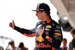 2019年F1第12戦ハンガリーGP マックス・フェルスタッペン(レッドブル・ホンダ)が予選ポールポジション