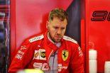 F1 | 2019年F1第12戦ハンガリーGP土曜 セバスチャン・ベッテル(フェラーリ)