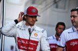 F1 | ジョビナッツィが3グリッド降格、リカルドは最後尾から/F1第12戦ハンガリーGPグリッド