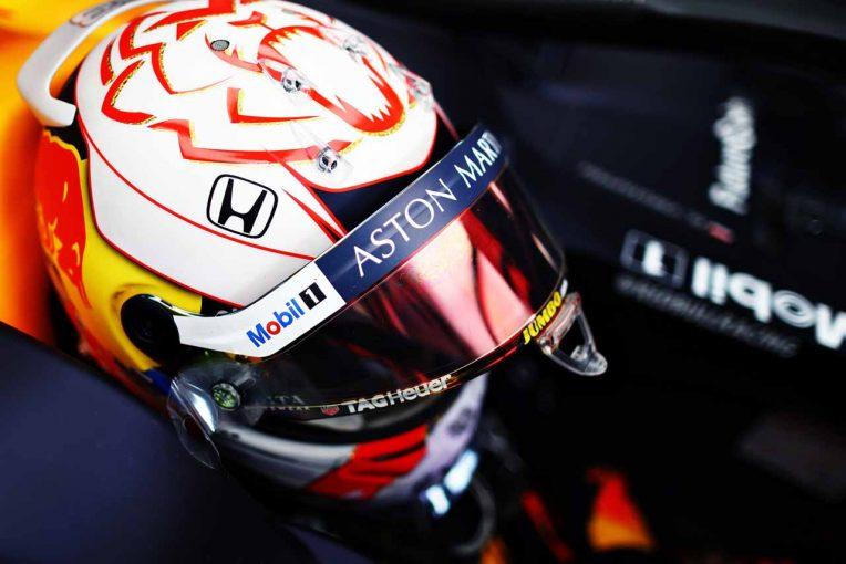 F1   F1第12戦ハンガリーGPのドライバー・オブ・ザ・デー&最速ピットストップ賞が発表