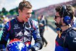 F1 | クビアト「戦略がうまくいかず、ポイント争いができなかった」:トロロッソ・ホンダ F1ハンガリーGP