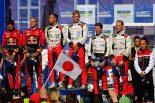 ラリー/WRC | WRCフィンランド3連覇達成に豊田章男総代表が祝福のコメント。「シャンパンでベトベトになりながら直接言葉を伝えたかった」