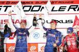 スーパーGT | LEXUS GAZOO Racing 2019スーパーGT第5戦富士 レースレポート