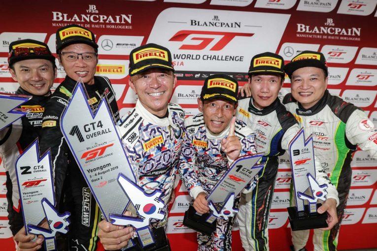 ル・マン/WEC | ブランパンGTアジア:BMW駆る木下隆之&砂子塾長、韓国で戴冠。GT3チーム王者も最終戦前に決定