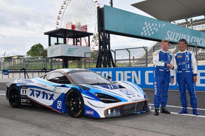 Planex SmaCam Racingのマクラーレン720S GT3とミカ・ハッキネン、久保田克昭。石浦宏明は富士でFTRSに参加するため欠席となった。