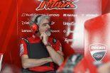 MotoGP | MotoGP:ドゥカティ代表に聞くデスモセディチGPの問題点と改良方法