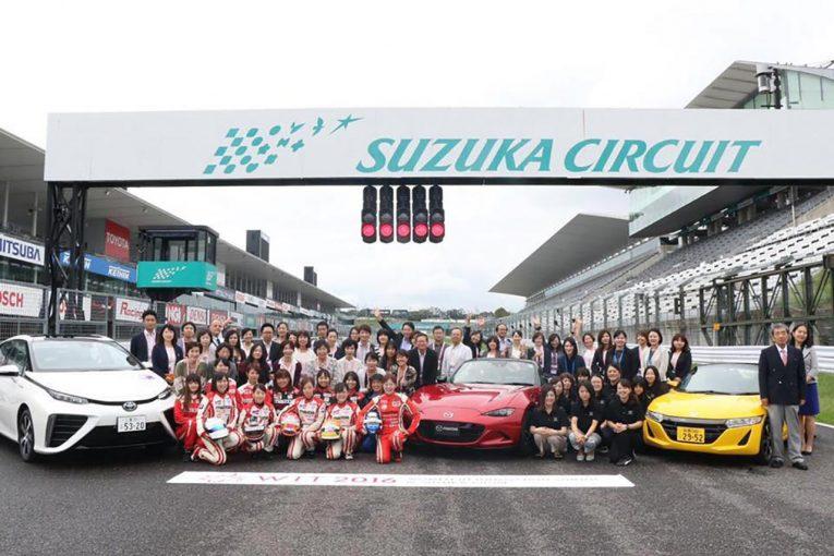 インフォメーション | モータースポーツで輝きたい女性来たれ。『Women in Motorsport』の第6期生募集開始
