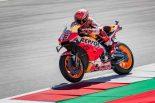 MotoGP | 【タイム結果】2019MotoGP第11戦オーストリアGPフリー走行2回目