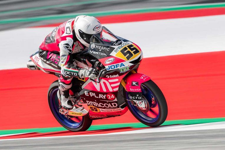 MotoGP | 【順位結果】2019MotoGP第11戦オーストリアGP Moto3クラス予選
