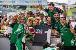 MotoGP | 長島哲太が初のポールポジション獲得/【順位結果】2019MotoGP第11戦オーストリアGP Moto2クラス予選