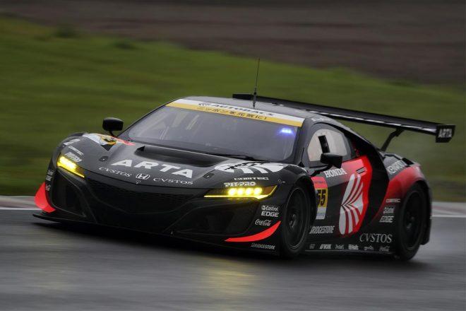 ARTA NSX GT3