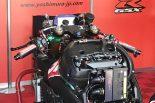 全日本ロードレース選手権ブログ ヨシムラ編