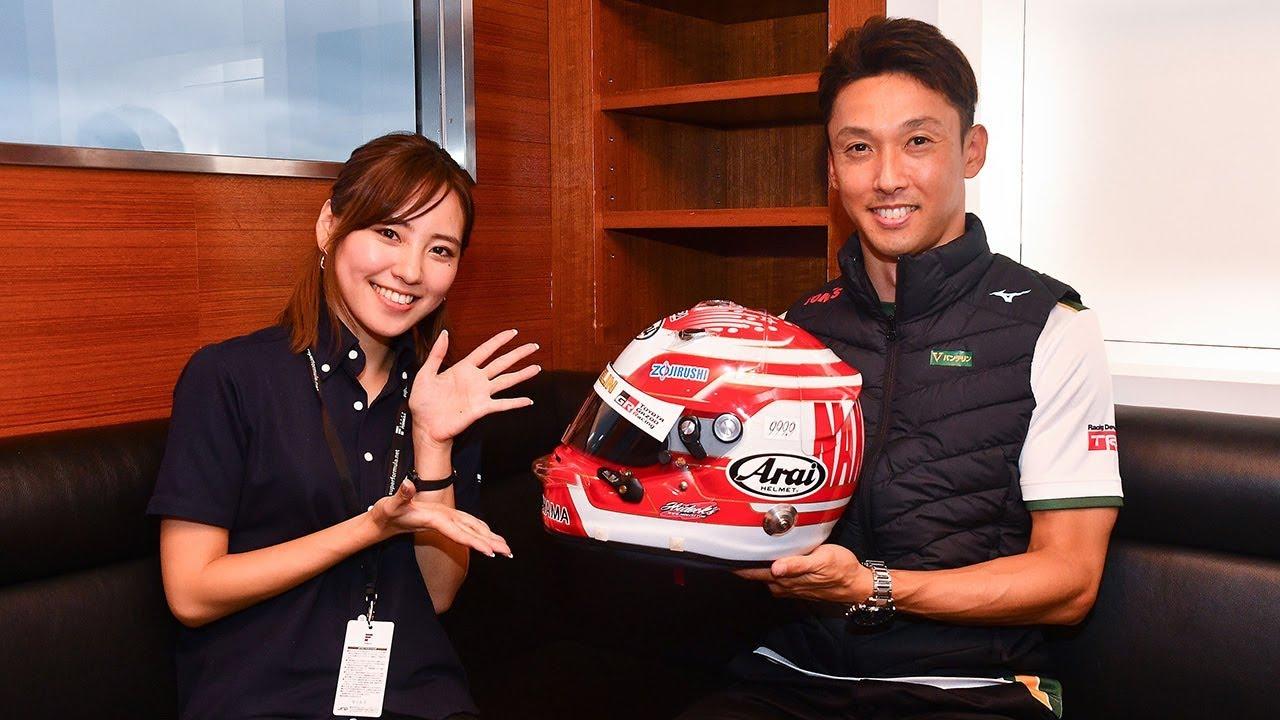 【ヘルメットはドライバーの顔:中嶋一貴】「何事も、こだわりは少ない方がいいんですよ」