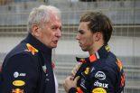 F1 | 「ガスリーはバトルで弱すぎる」。レッドブルF1首脳、降格の理由を語る