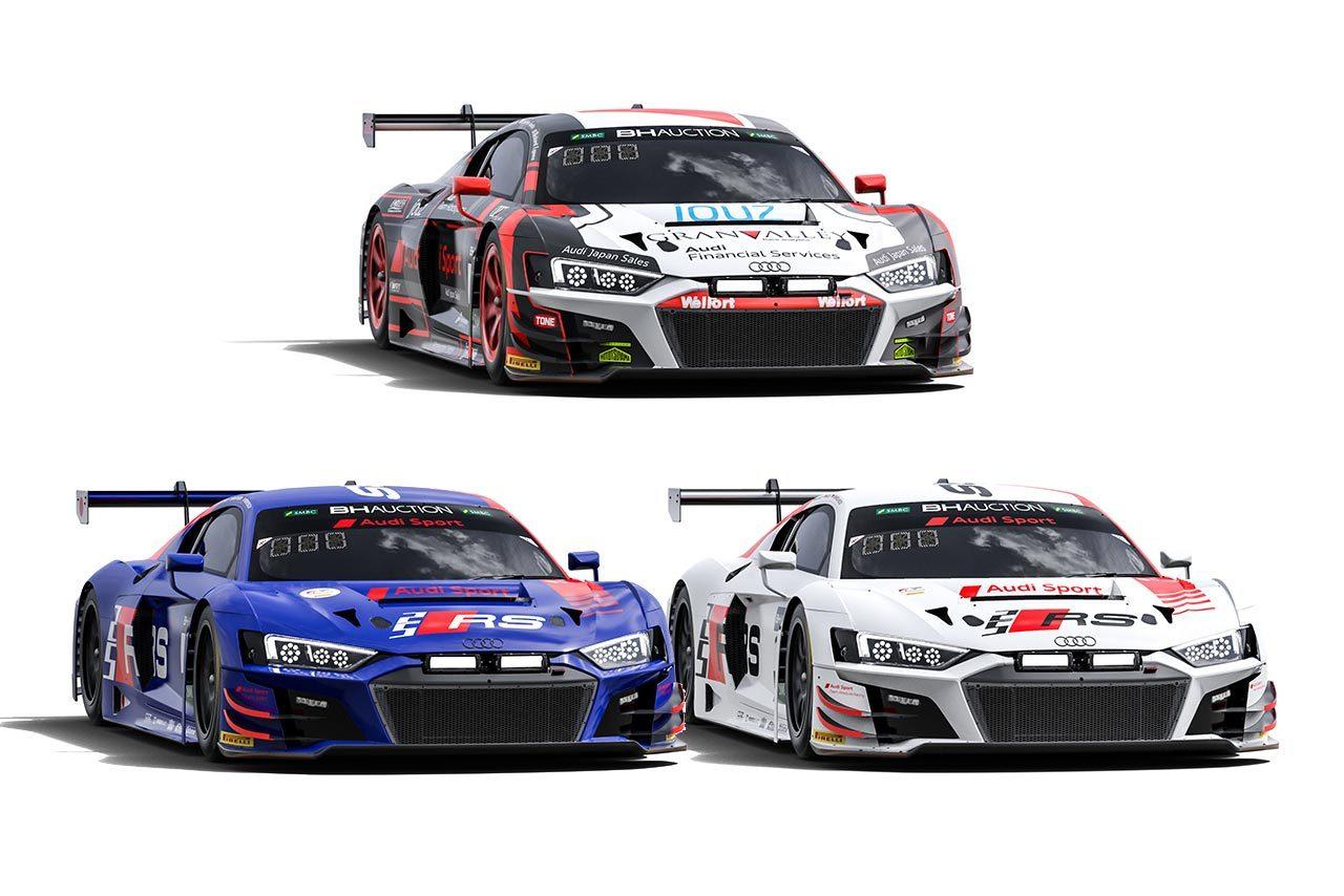 アウディ、鈴鹿10時間に挑む3台のR8 LMSのカラーリングを発表。RSモデルの25周年を祝う