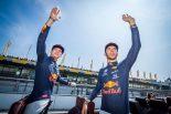 F1 | 元レッドブルF1のリカルド「ガスリーに何が起きたのか分からない」フェルスタッペンとの大差に驚く