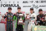 全日本F3選手権第18戦もてぎ 表彰台