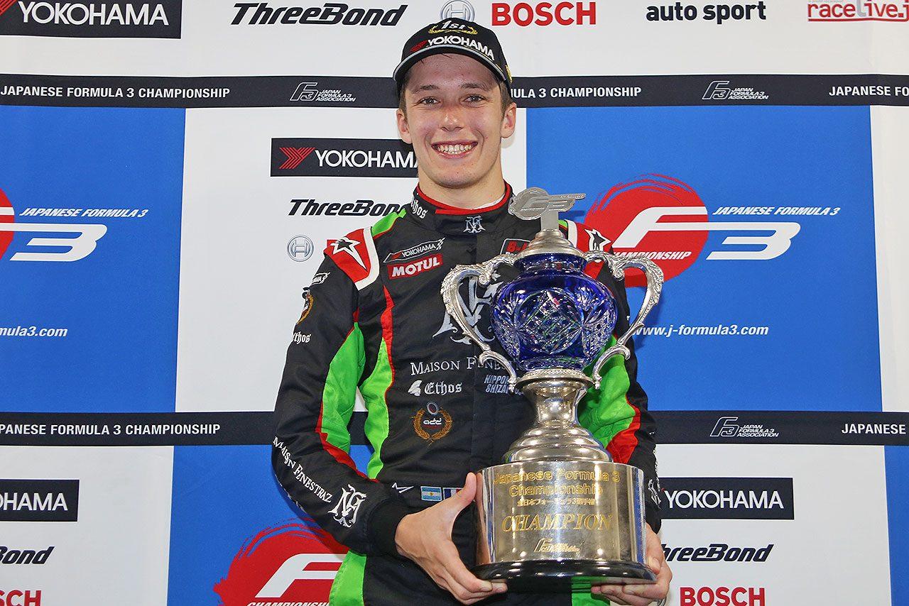 もてぎで全日本F3王座を決めたフェネストラズ「トムスチームを超える速さを目指して頑張ってきた」
