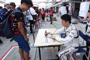 スーパーGT | JLOC 2019スーパーGT第5戦富士 レースレポート