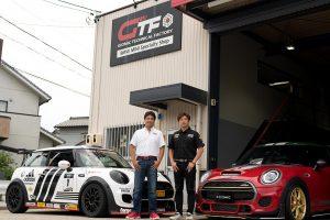国内レース他 | BRP、富士ラウンドからMINI CHALLENGE JAPANに参戦へ。来季のフル参戦を目指す
