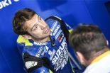 MotoGP   MotoGP:スズキ、肺を挫傷したミルのイギリスGP欠場を発表
