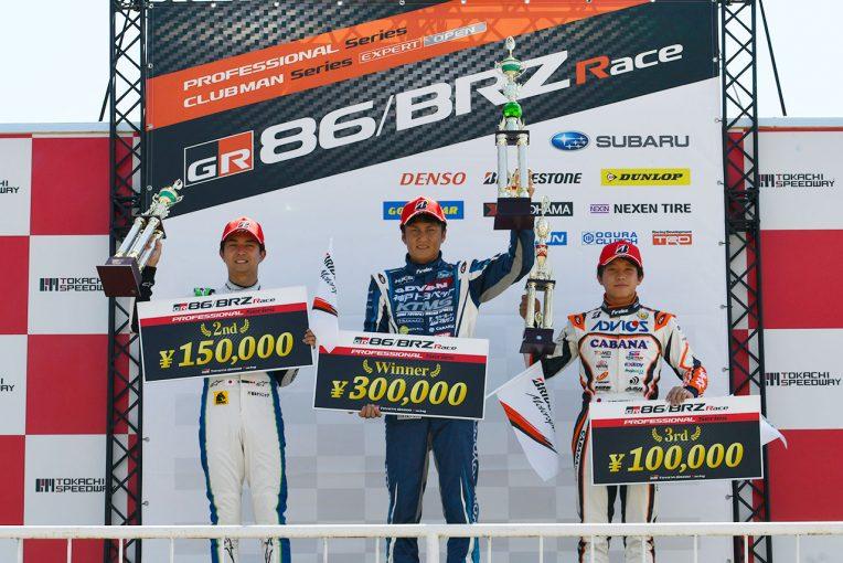 国内レース他 | 86/BRZ第6戦:王者の谷口信輝、十勝連勝で2019年シーズン初勝利