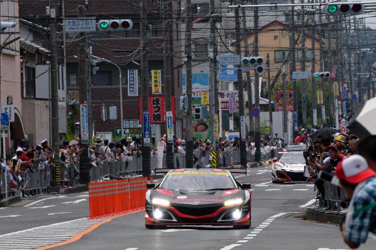 スーパーGT | 【動画】鈴鹿10時間 Modulo KENWOOD NSX GT3&道上龍 公道パレードオンボード映像