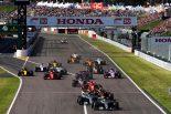 F1 | JAFが2020年国際スポーツカレンダーを公開。F1日本GPは10月8~11日