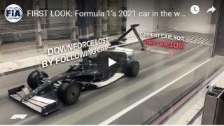 F1 | F1、2021年型マシンの空力デザインを風洞実験映像で初公開