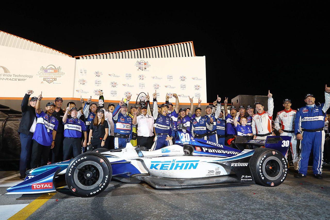 チーム全体で勝ち取った琢磨の今季2勝目「この数日間は苦しかったが、チームはずっと支えてくれた」