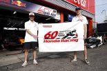 ホンダレーシング世界選手権参戦60周年を祝うルーカス・アウアー(左)とハリソン・ニューウェイ(右)