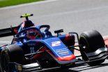 海外レース他 | 松下信治が4番手でセカンドロウスタートへ【順位結果】FIA-F2第9戦ベルギー予選