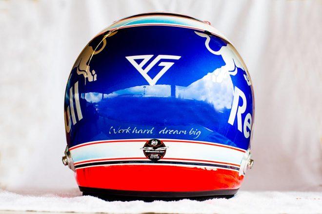 F1 | ピエール・ガスリー(Pierre Gasly) 2018年のヘルメット3