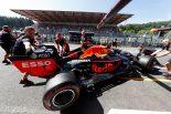 F1 | レッドブル・ホンダ密着:決勝の懸念材料は拭えず、予選で発生したフェルスタッペンのパワーロス問題/F1ベルギーGP