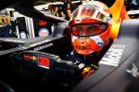 F1 | スペック4新ホンダPU搭載のフェルスタッペン「グリッド降格でも問題なし。オーバーテイクを繰り返して二強の後ろには戻れる」