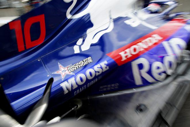 2019年F1第13戦ベルギーGP ピエール・ガスリーのトロロッソSTR14・ホンダに入った故ユベールへの追悼メッセージ