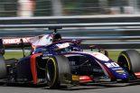 海外レース他 | FIA-F2:ベルギー当局が事故に巻き込まれたアレジのマシンを押収。トライデントは1台体制でモンツァへ