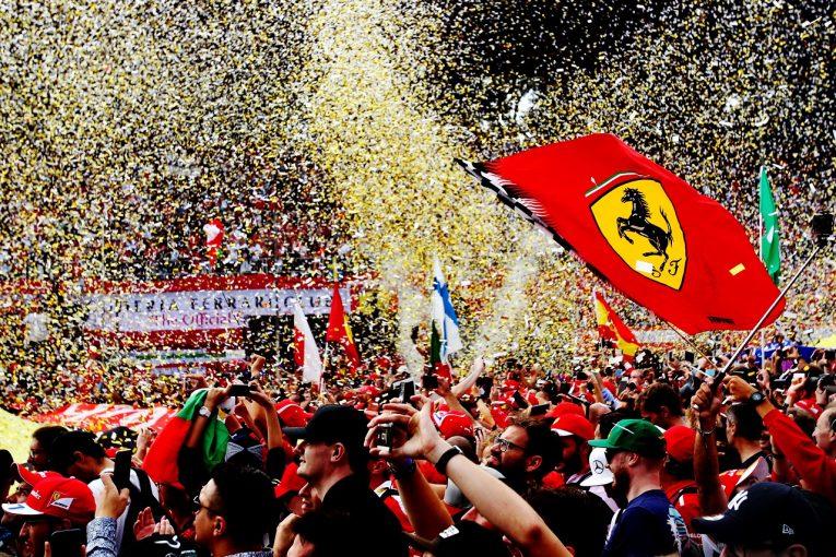 F1 | モンツァでのF1イタリアGPが契約延長。2024年までの開催が確定