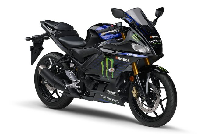 ヤマハYZF-R3 ABS Monster Energy Yamaha MotoGP Edition(右斜め)