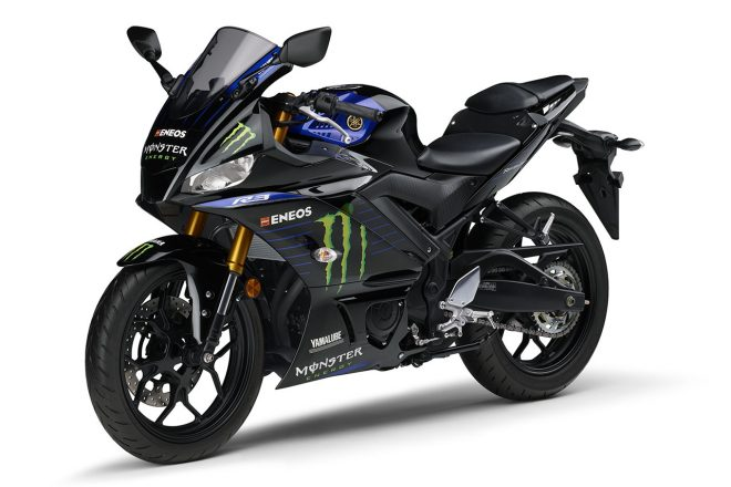 ヤマハYZF-R3 ABS Monster Energy Yamaha MotoGP Edition(左斜め)
