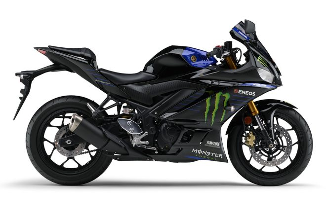 ヤマハYZF-R3 ABS Monster Energy Yamaha MotoGP Edition(右)