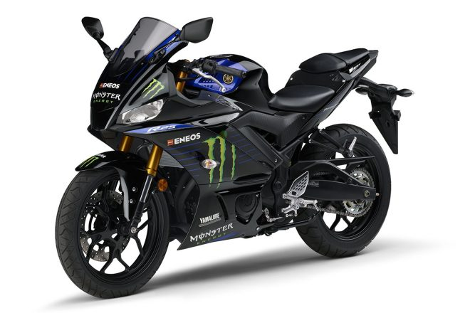 ヤマハYZF-R25 ABS Monster Energy Yamaha MotoGP Edition(左斜め)