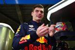F1 | フェルスタッペン、ホンダF1の最新PUに好感触「大きく進歩しパワーが増した。後方から追い上げる助けになる」