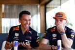 F1 | 【SNSピックアップ】F1イタリアGP(1):アルボン&フェルスタッペンの質問コーナーほか