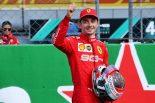 F1 | F1第14戦イタリアGP予選:Q3の大渋滞で7台のマシンがアタック不発の珍事。ルクレールが2戦連続でポールポジション獲得