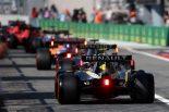 F1 | 【動画】F1第14戦イタリアGP予選ハイライト