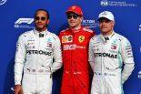 2019年F1第14戦イタリアGP予選 ポールポジション:シャルル・ルクレール、2番手ルイス・ハミルトン、3番手バルテリ・ボッタス