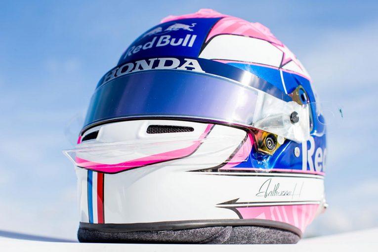 F1 | 【ギャラリー】F1第14戦イタリアGP予選