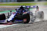 2019年F1第14戦イタリアGP ピエール・ガスリー(トロロッソ・ホンダ)